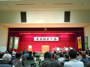 2010.12.27-1.JPG