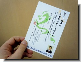2012.01.05-1.JPG